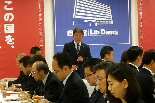 TPP11協定の合意内容を説明する茂木経済再生担当大臣