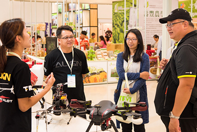2017年台湾国際農業週の会場のようす