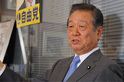 小沢一郎 自由党代表