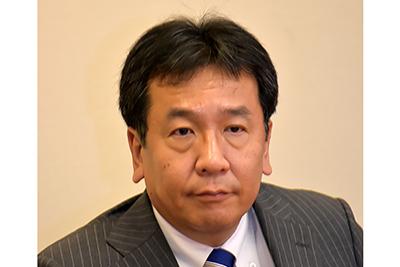 立憲民主党代表 枝野幸男衆議院議員