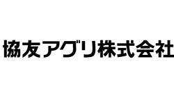 協友アグリ2.jpg