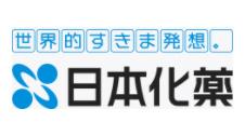 土壌燻蒸剤の共同販促を開始へ 日本化薬