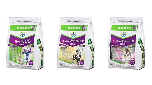 水稲箱処理剤「ヨーバルUG箱粒剤」など3剤を新発売 バイエルクロップサイエンス