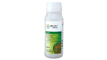 芝用殺菌剤「ローバーフロアブル」発売 バイエルクロップサイエンス