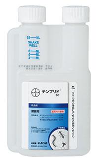 害虫駆除剤「テンプリドSC」