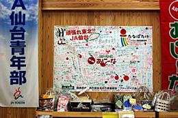JA仙台のファーマーズマーケット。各地から「協同」のメッセージ。被災直後は貴重な食料供給拠点となった