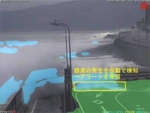 AI を用いた越波の解析例。緑は道路、青は高波。その他、走行車両等を自動で判別する