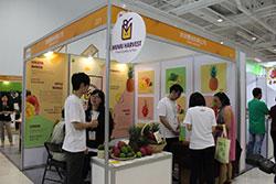 台湾国際果実・野菜専門見本市会場風景