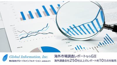 グローバルインフォメーション.jpg