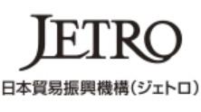 水産物・同加工品のオンライン商談会を初開催 日本貿易振興機構
