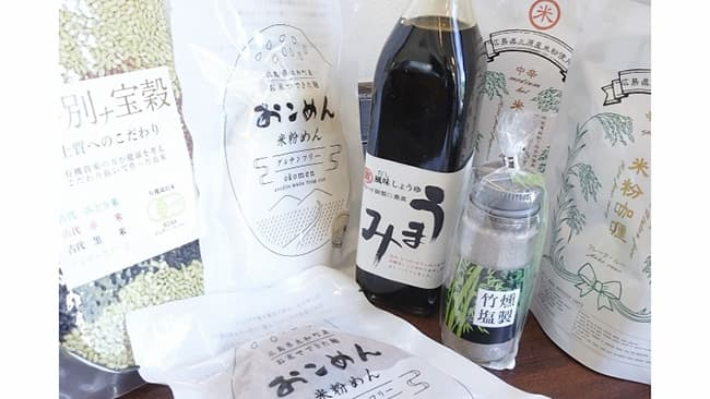 14の道の駅と共同で食卓彩る「詰め合わせセット」企画ー広島県