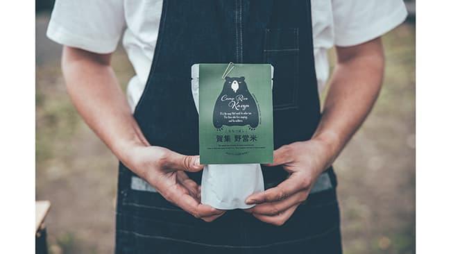 キャンプ用の無洗米「ななつぼし」発売