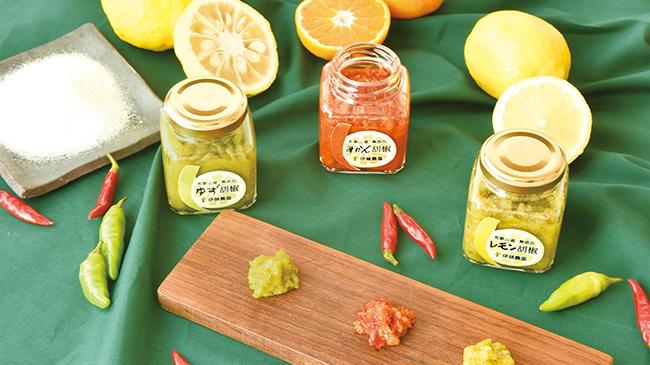 新登場の「かんきつ胡椒」は、みかん、ゆず、レモンの3種(各80g)