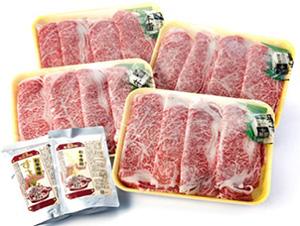 200セット限定の「北海道産和牛リブロースすき焼き用(240g×4、すき焼きのタレ×2)1万800円(送料込)