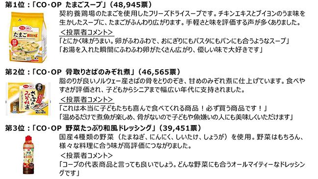 nous20080618_s.jpg