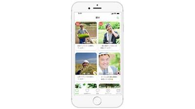 農家向け婚活アプリ「あぐりマッチ」正式リリース