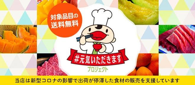 コロナ禍で在庫になった北海道産毛蟹が 送料無料 豊洲市場ドットコム