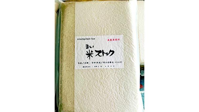 災害用の備蓄に お米を新鮮に保存できる「米(まい)ストック」発売