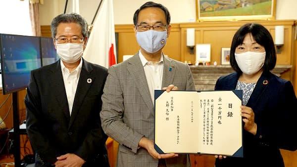新型コロナ募金 埼玉県に1000万円贈呈 コープみらい