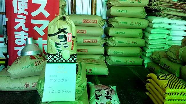 阿南産「徳島県産コシヒカリ」など令和2年産の新米が続々入荷