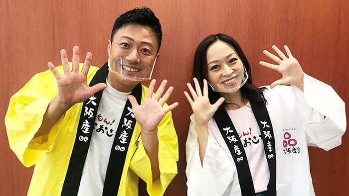 「大阪産(もん)」応援サポーターのやのぱん(写真左)と田口万莉