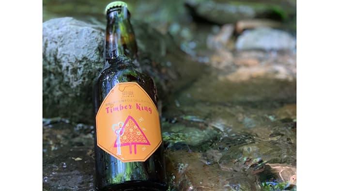 御嶽山の水と木曽ひのきを使ったクラフトビール 800本限定発売