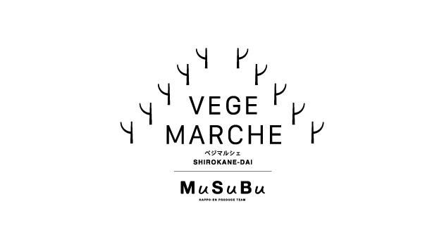 自然栽培の野菜を正しく学べるベジマルシェ開催 八芳園