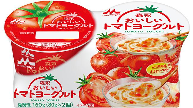 健康素材「トマト」を使った新しいヨーグルト発売 森永乳業