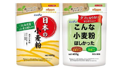 ロングセラーの家庭用小麦粉 環境配慮へ紙パッケージをリニューアル 日本製粉