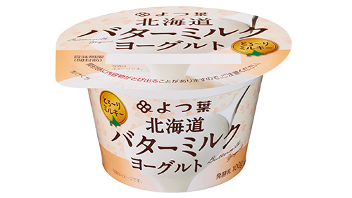 北海道 バターミルクヨーグルト