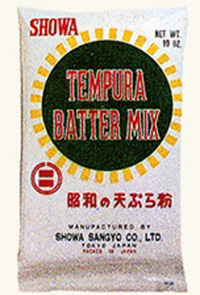 1960年に発売された世界初の家庭用天ぷら粉「SHOWA TEMPURA BATTER MIX」