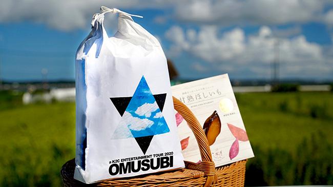 「米米米 KOME KOME MAI」(写真左)と、らぽっぽファームオリジナル「熟成ほしいも」