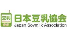 「第8回豆乳資格検定」応募受付開始 日本豆乳協会