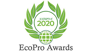 エコプロアワード大臣賞などを公表 サステナブル経営推進機構