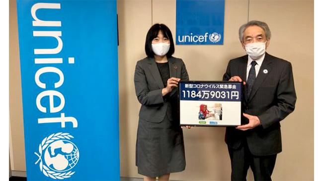 日本ユニセフ「新型コロナウイルス緊急募金」に約1184万円を寄付 コープデリ