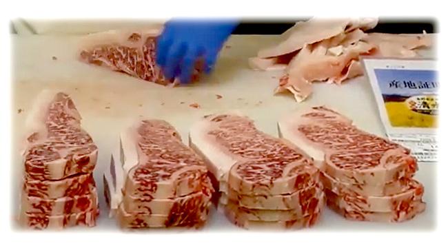 信州プレミアム牛・サーロインを特価販売 センチョク