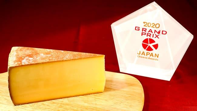 グランプリを受賞したしあわせチーズ工房の「幸」