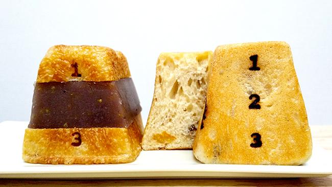 ミニとびばこ「ゆずショコラ」と「ゆず羊羹」サンド