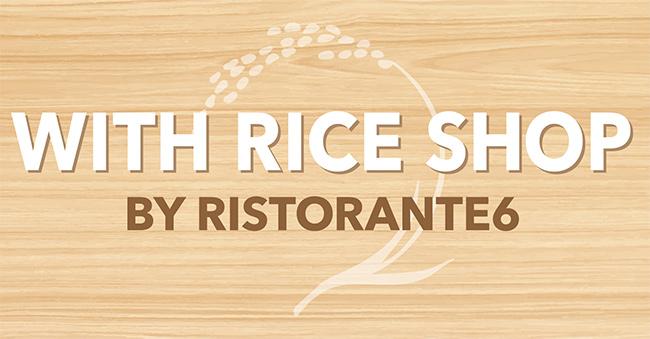 新潟のお米を味わい尽くすコンセプトショップ開催 銀座ロフト
