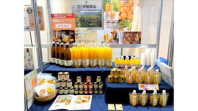 来季柑橘果皮を予約 デザート・スイーツ&ベーカリー展に出展 伊藤農園