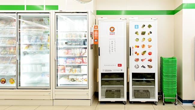 ファミリーマート新宿靖国通り店に設置された「マートステーション」
