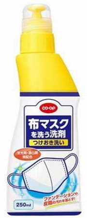 洗剤 マスク 手洗い