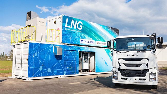 北海道で小型LNG充填設備 実証試験へ参画 ヤンマーエネルギーシステム