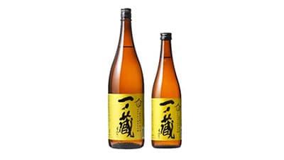 自社栽培米100% 季節・数量限定の山廃仕込み純米大吟醸発売 一ノ蔵