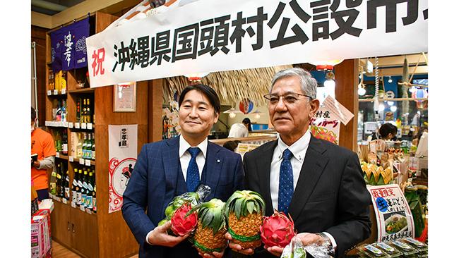 グランドオープン式典に参加した境町の橋本正裕町長(写真左)と国頭村の知花村長