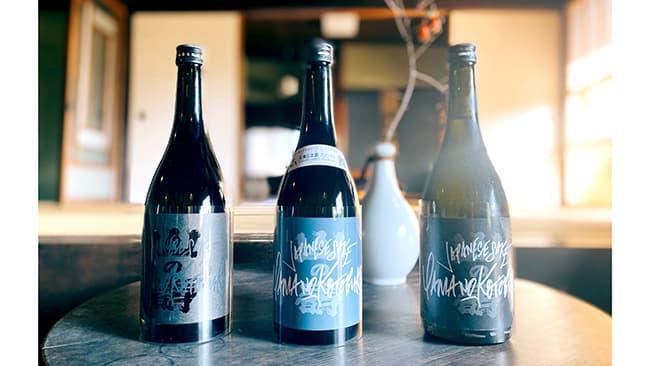 左から吟醸酒の部金賞の「純米大吟醸38」、純米酒の部金賞の「宗像日本酒プロジェクト」と「純米酒山田錦」