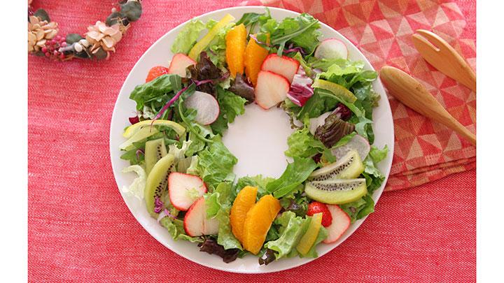 いちごとオレンジとキウイのフルーツリースサラダ