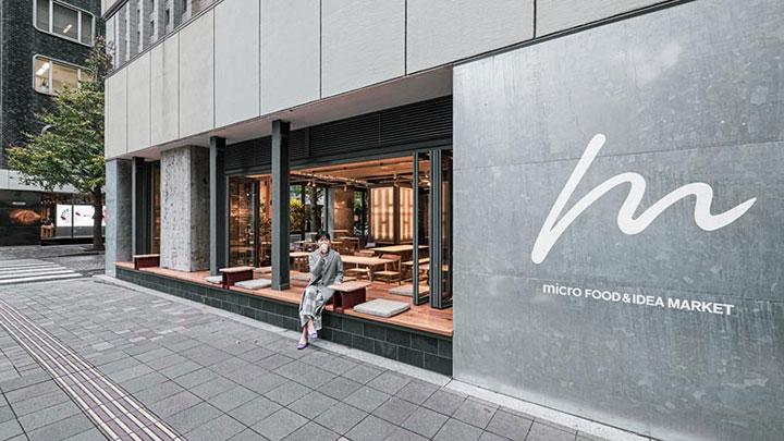 有楽町 micro FOOD & IDEA MARKETに期間限定ショップ開店 クラダシ