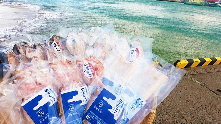 島根県大田市の特産品を全国へ プロジェクト開始 田舎オンライン