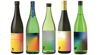 【2021 OPEN SAGASAKE】限定ボトル発売